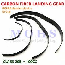 In fibra di carbonio carrello di atterraggio 20cc ~ 60cc EXTRA di tipo ad arco aereo RC aereo elettrico a benzina 26cc 50cc di carbonio carrello di atterraggio