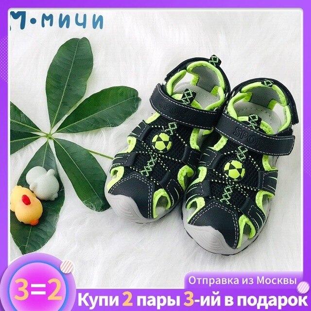MMnun 3 = 2 בני סנדלי 2019 קיץ נעלי בני אורתופדיות ילדי נעלי סנדלי ילדים לנשימה ילדי נעלי גודל 22 -31 ML130