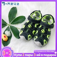 MMnun 3=2 Boys Sandals 2019 Summer Shoes Boys Orthopedic Kids Shoes Sandals Kids Breathable Children Shoes Size 22 31 ML130