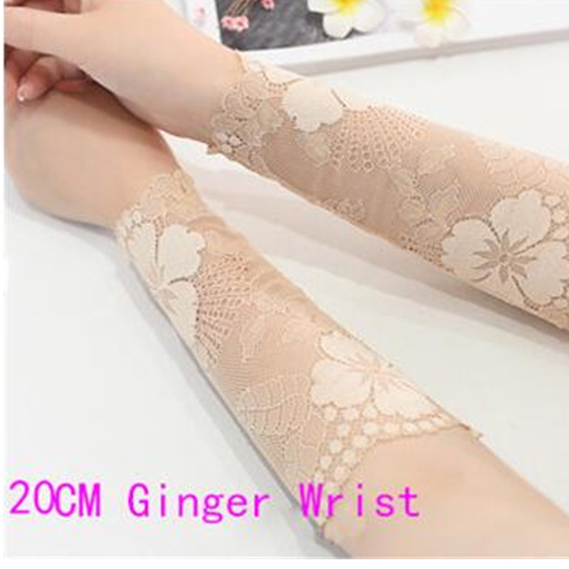 Women Arm Sleeves Summer Lace Driving Gloves UV Sun Protective Sleeves Black Beige Arm Warmers Scar Covers