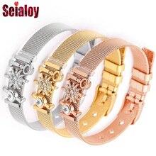 SEIALOY модные сетчатые часы из нержавеющей стали, браслеты-цепочки для женщин и мужчин, розовое золото, серебро, очаровательный брендовый браслет, браслеты, ювелирные изделия