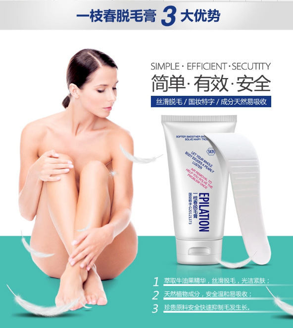 Plant Essence Hair Removal Cream Wax Hair Removal Wax For