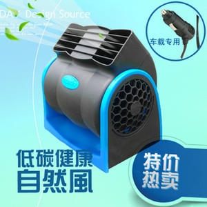 Car air conditioning 12 v fan silent small car electric fan adjustable auto supplies