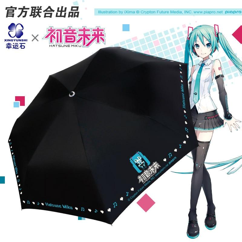 [Hatsune Miku]Anime Folding Umbrella Rain Women Anti UV Parasol Manga Kagamine RIN&LEN Gifts For Girls Cosplay Vocaloid