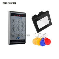 QR code and 125KHz Rfid Standalone Access Control Keypad EM Card Reader with 10 Keychains Door Keyless Lock