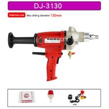DJ-3130 безводная алмазная буровая машина для бурения воды ручной кондиционер водяная буровая машина 220 В 1600 Вт 130 мм