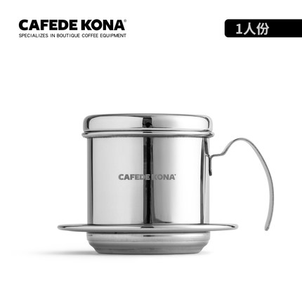 CAFEDE KONA coffee pot Vietnamese coffee pot of domestic stainless steel utensils brewing pot of coffee drip clepsydra stainless steel vacuum coffee insulation pot