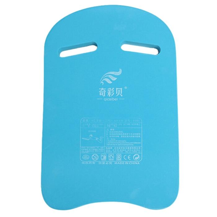 Úszás tanuló Kickboard flutterboard Plate Surf Water Gyermek - Vízi sportok