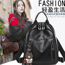 2019 Fashion Female Backpack Classic PU leather solid color Outdoor Travel Shopping Casual Style backpack women shoulder bag цены