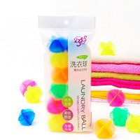 12PCS/Bag Laundry Dryer Washing Ball Clean Ball Machine Wash Cleaner Reusable for Home Hotel using