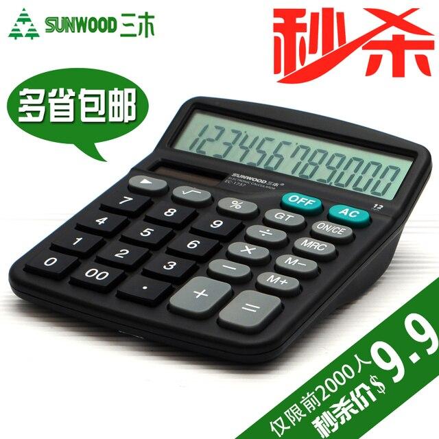 Sunwood 1737 computer large screen 12 dual power calculator solar calculator