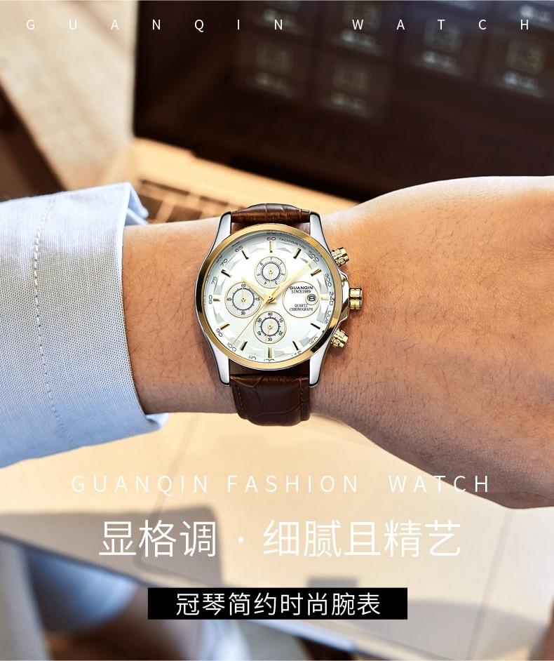 GUANQIN GS19112 watches men luxury brand quartz watch multi-functional men's watch trend sports luminous waterproof calendar 42