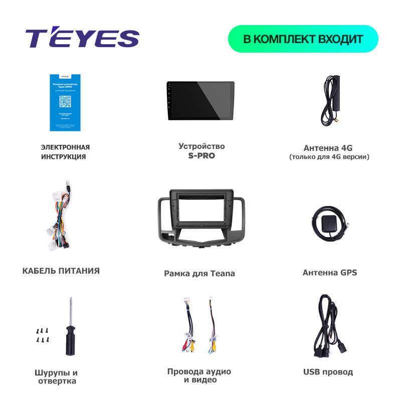 TEYES SPRO 車ラジオマルチメディアなし 2 din DVD ビデオプレーヤーナビゲーション GPS アンドロイド 4 グラム日産ティアナ j32 2008-2013