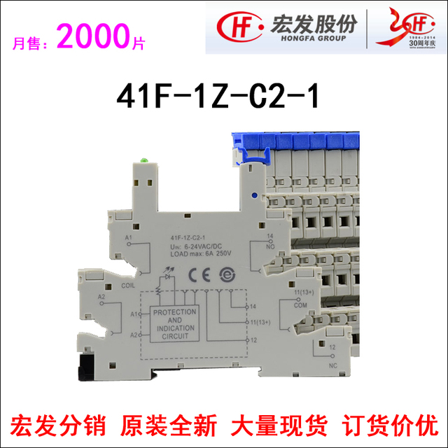 Hf41f series relay socket 41f 1z c2 1 guide type installation 1224v hf41f series relay socket 41f 1z c2 1 guide type installation 12 ccuart Images