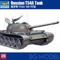 Trompetista modelo de tanque militar 00340 Rússia T-54A modelo 1951 ano