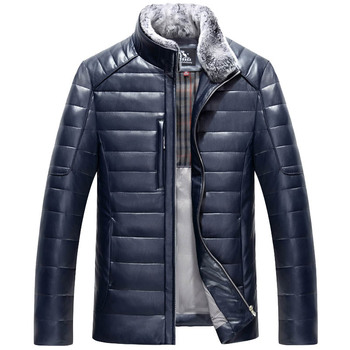 AreMoMuWha Men's Autumn Winter Clothing Leather Down Jacket Men's Short Section Slim Collar Leather Thick Leather Jacke QX1033