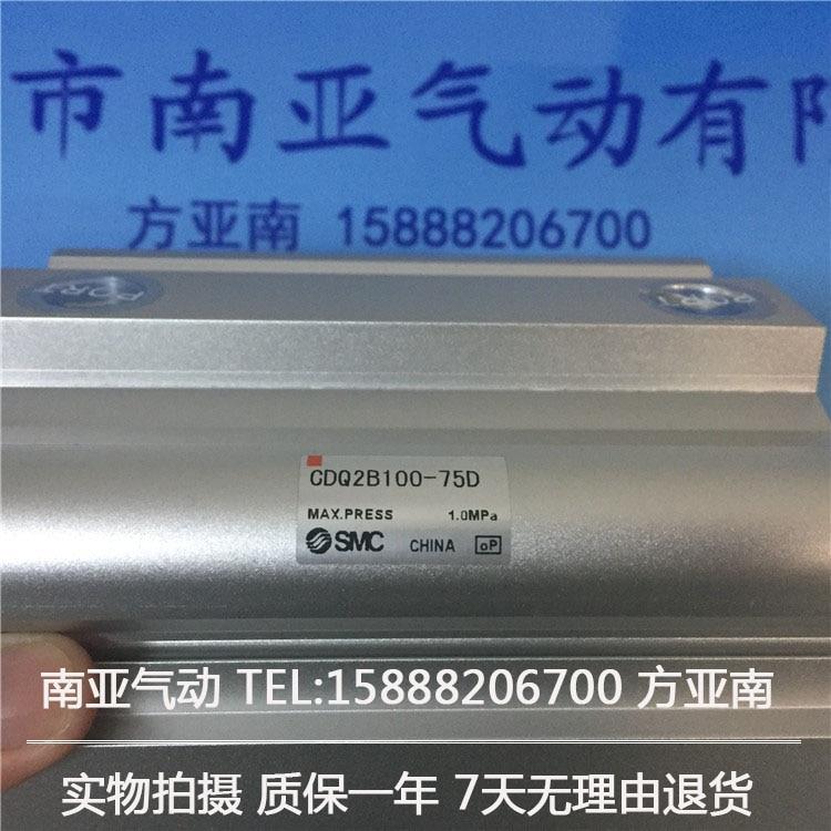CDQ2B100-75DZ CDQ2B100-100DZ  SMC pneumatics pneumatic cylinder Pneumatic tools Compact cylinder доска для объявлений dz 1 2 j9b [6 ] jndx 9 s b