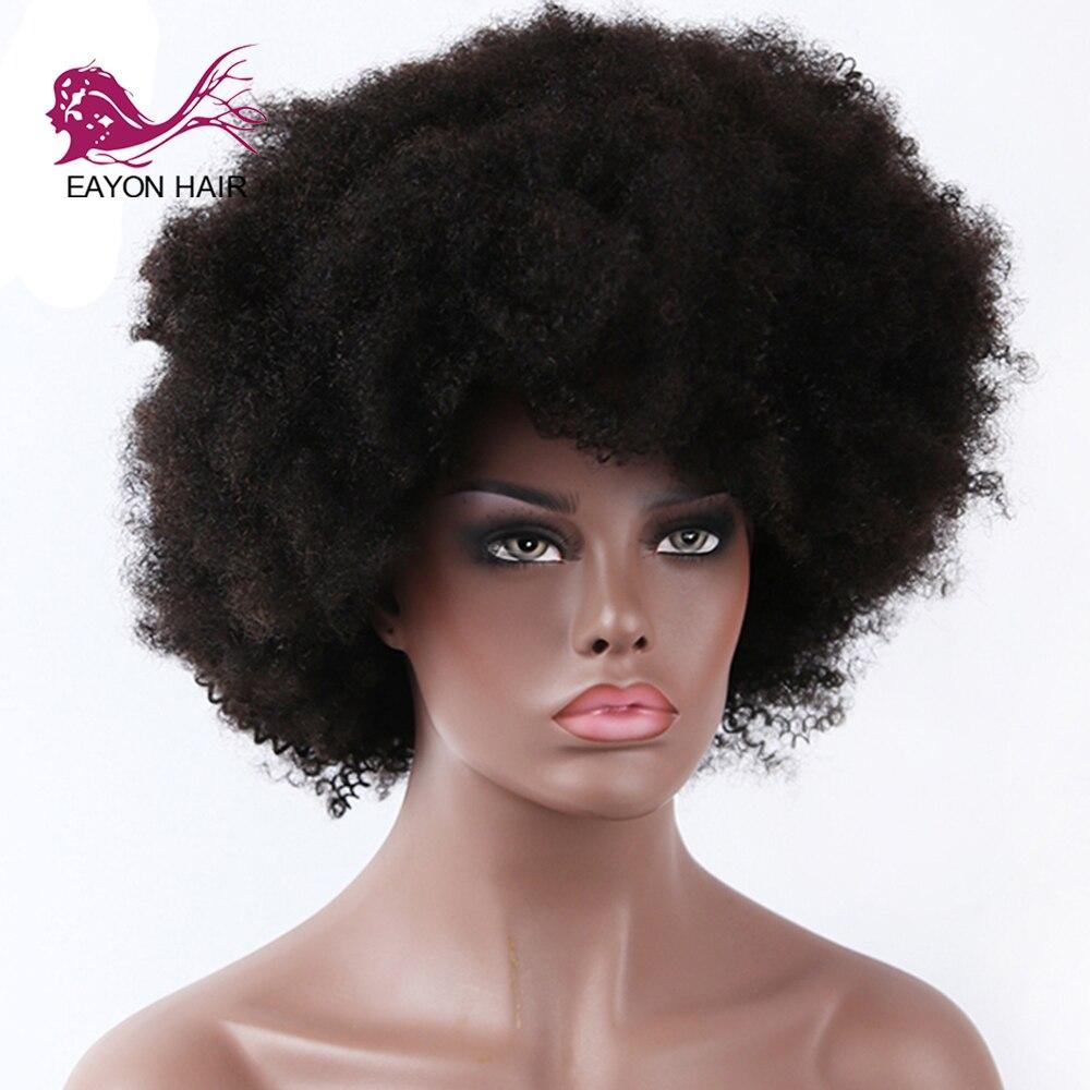 EAYON cabelo Afro Crespo Peruca Encaracolado Peruca Máquina Feita Perucas de Cabelo Humano Para As Mulheres Negras 10 ''Nenhum Laço Do Cabelo Humano peruca Remy Brasileiro