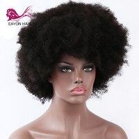 EAYON афро кудрявый вьющиеся парик машина сделал натуральные волосы Искусственные парики для черный для женщин 10 ''ни кружево натуральные вол