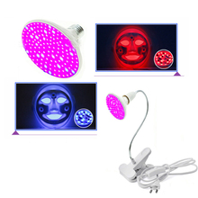 New Red Blue Light Beauty lamp Led Facial Mask Photon Therapy Face Machine Acne