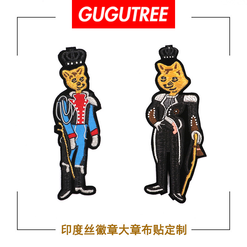 GUGUTREE India silk Gentleman's team cats patches beaded badges applique patches for clothing DZP 17