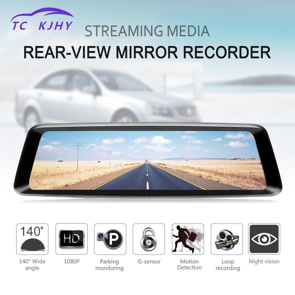 цена на 2018 Auto 10 FHD 1080P Video Recorder Rear View Mirror Night Vision Dash Cam Car DVR Dual Lens Car Camera with Backup Camera