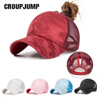 Trendy Ponytail Baseball Cap Women Vacation Hip Hop Not wrinkled Snapback Caps Female Summer Hats Mesh Outdoor Hat Bone