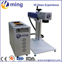 Lower Price 20W Fiber Portable 220V Input Mini Fiber Laser Marking Machine With 110 110mm 150
