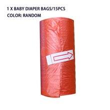 15 шт/рулон Детские Пеленки сумки портативные одноразовые детские сумки для мусора аксессуары для детских колясок мама и ребенок
