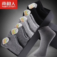 2016 High Quality Brand New Super Large Size Men S Cotton Socks Business Pure Cotton Classics