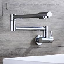 Блаватская холодной только вода кухонный кран латунный хромированный кран раковины одной ручкой на одно отверстие Смеситель Воды HP9105