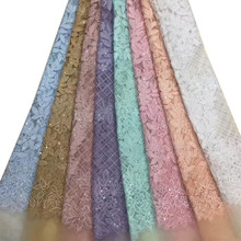Elegant Shiny French Tulle Lace Fabric Good Looking African with Sequins 5 Yards Per Lot DPW-608