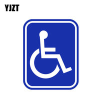 YJZT 11.9CM*15.2CM Handicap Symbol PVC Wheelchair Disabled Window Car Sticker 11-00069(China)
