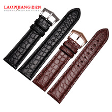 laopijiang Leather Watchband adapter PP super complex function timing Crocodile Leather Watchband 20mm