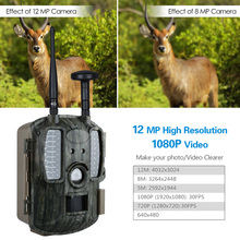 16MP Scout Guard Infrared HunterCam BL480LP GPS/SMTP/FTP Wildcamera foto Time Lapse for outdoor security hidden infrared camera
