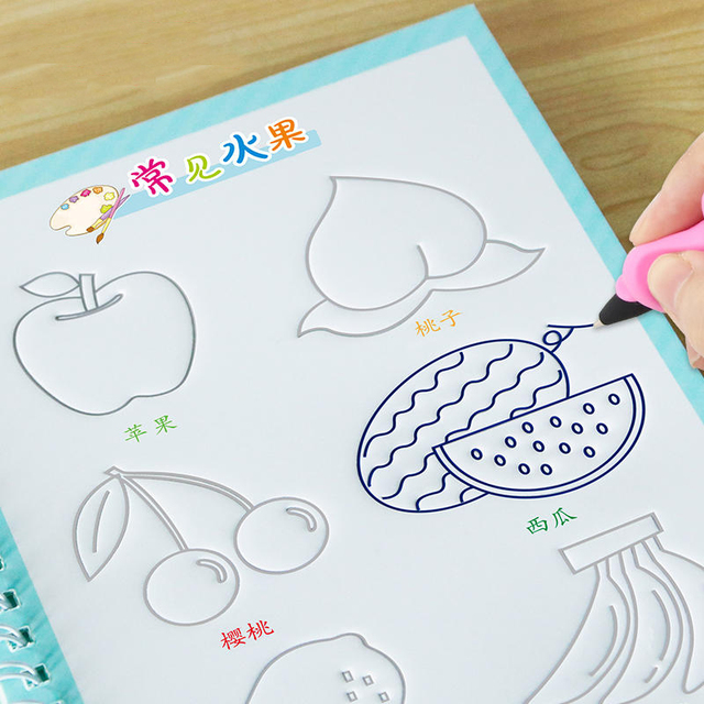 New 8pcs/set Pinyin / Drawing/number/ chinese/English alphabet calligraphy Children pupils groove calligraphy Copybook