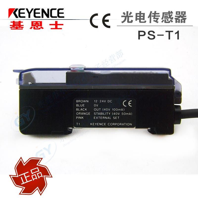 / authentic original keyence separated type photoelectric - amplifier controller PS - T1 new and original e3x da11 s omron optical fiber amplifier photoelectric switch 12 24vdc