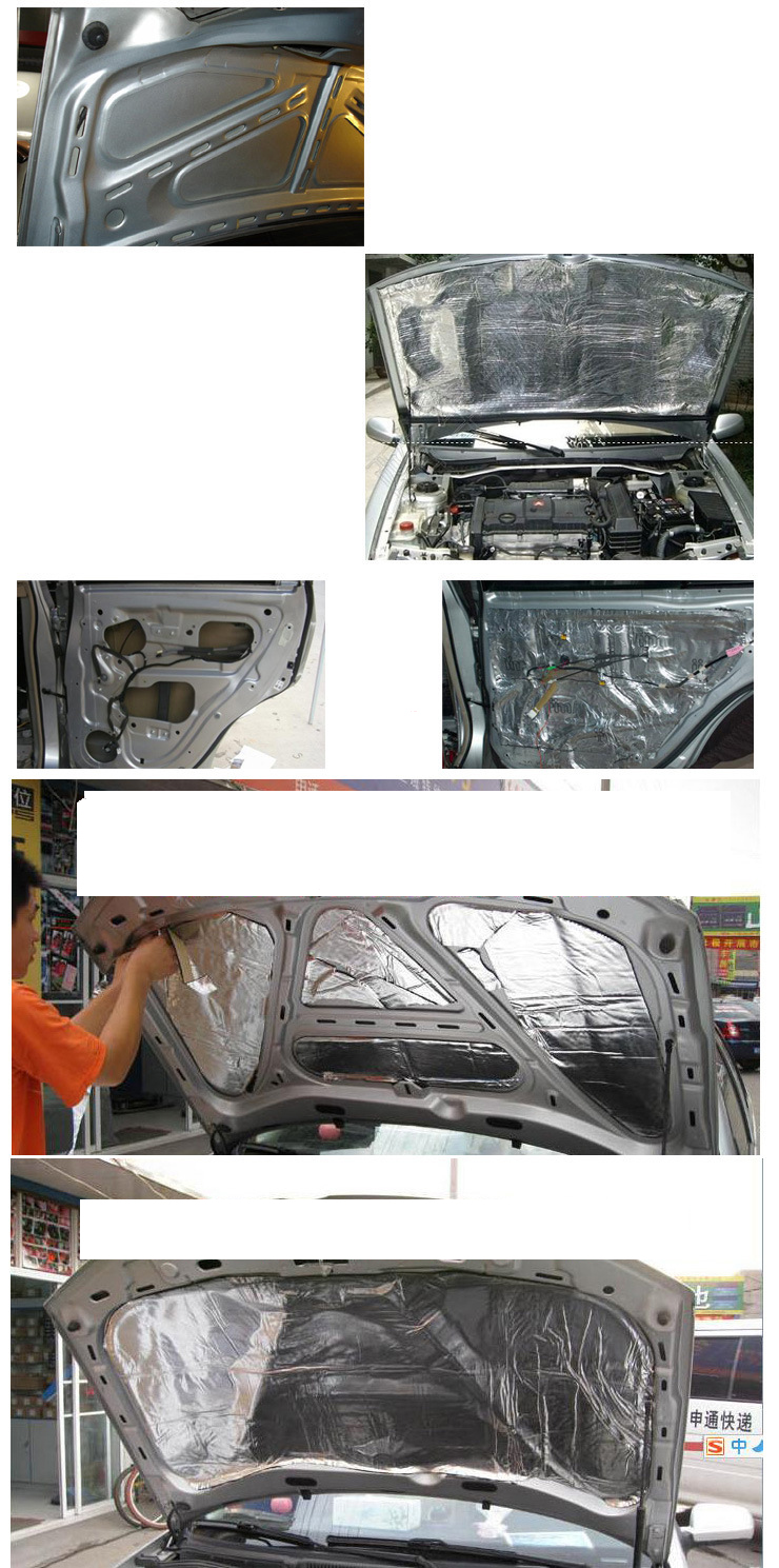 How to insulate the VAZ