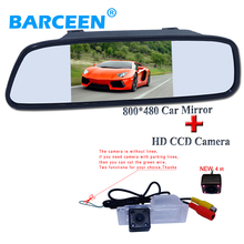5″ car  rear mirror and special car rear view camera with 4 ir kit for Ang apply for Chevrolet Cruze Hatchback