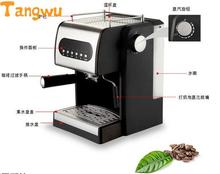 Free shipping new Electronic high pressure steam foam for domestic commercial semi-automatic coffee machine