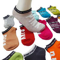ALYDamei 5 pairs Pink happy Motion Socks Colorful Funny Socks pink letter football Creative Letters short Ankle Socks