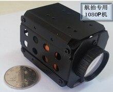1080P60fps HD UAV Camera 18x Auto ZOOM 1080P Recording TF storage HDMI / AV Video output Aerial photography Camera