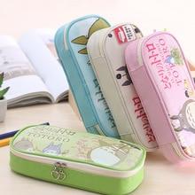 Totoro Pencil Case (4 colors)