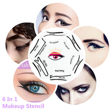 1pack Cat Eye Makeup Stencil Multifunction Eye Stencil 6 Style Template Card Fish Tail Double Wing Eyeshadow Stencils(China)