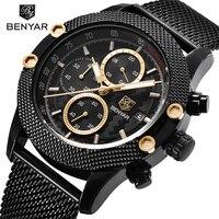 BENYAR Sports Chronograph Fashion Men's Watch Steel Belt Mesh Waterproof Luxury Brand Quartz Watch Gold Watch Saat Dropshipping