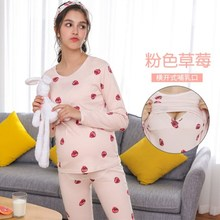 2019 Spring Breastfeeding Maternity Clothes Nightgown Sleepwear Sets Nursing Pregnancy Pyjama