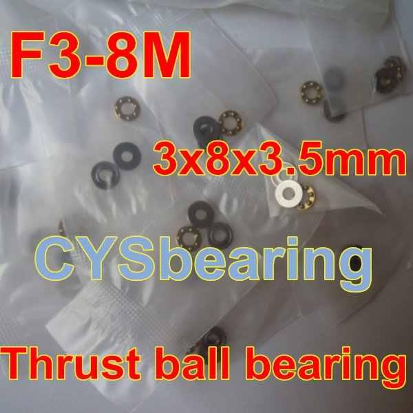 F3-8M محوري التوجه الكرة تحمل مع مقعد مسطح 3X8X3.5 مللي متر 3*8*3.5 مللي متر ل 3 مللي متر رمح