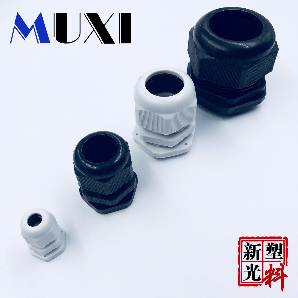 10PCS PG7 PG9 PG11 PG16 PG19 White Black for Waterproof Nylon Plastic Cable Gland Connector for 3-6.5mm Cable 10pcs germany pg style white pg29 nylon cable glands