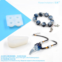 Flower Invitatiom-Skull Mould Crow Skull Little Monster Goblin Skull Right Game Bracelet Mould