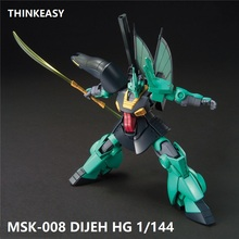 Original Gundam HG 1/144 Model MSK-008 DIJEH GUNDAM Z Mobile Suit Kids Toys With Holder